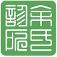 Privatarztpraxis Dr. Yu - Akupunktur und Chinesische Medizin Logo